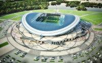 Рубин Казань Стадион